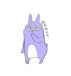 うざちょ(個別スタンプ:22)