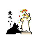 おはぎ(動)11(個別スタンプ:02)