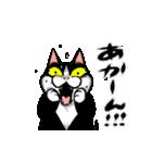 おはぎ(動)11(個別スタンプ:03)