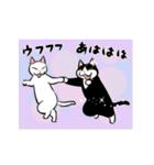 おはぎ(動)11(個別スタンプ:04)