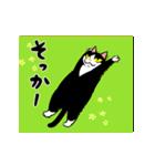おはぎ(動)11(個別スタンプ:06)
