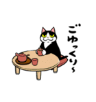 おはぎ(動)11(個別スタンプ:07)