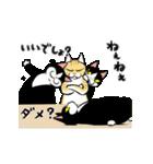 おはぎ(動)11(個別スタンプ:10)