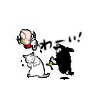 おはぎ(動)11(個別スタンプ:13)