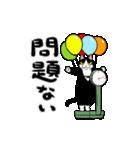 おはぎ(動)11(個別スタンプ:14)