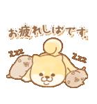 しばころ★つかえる敬語+日常★(個別スタンプ:01)