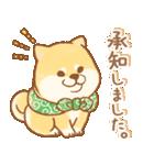 しばころ★つかえる敬語+日常★(個別スタンプ:02)