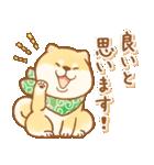 しばころ★つかえる敬語+日常★(個別スタンプ:08)