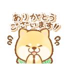 しばころ★つかえる敬語+日常★(個別スタンプ:09)