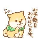 しばころ★つかえる敬語+日常★(個別スタンプ:15)