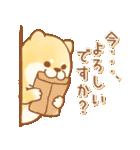 しばころ★つかえる敬語+日常★(個別スタンプ:18)