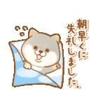 しばころ★つかえる敬語+日常★(個別スタンプ:19)