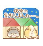しばころ★つかえる敬語+日常★(個別スタンプ:20)