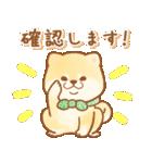 しばころ★つかえる敬語+日常★(個別スタンプ:21)