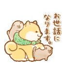 しばころ★つかえる敬語+日常★(個別スタンプ:23)