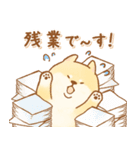 しばころ★つかえる敬語+日常★(個別スタンプ:26)