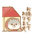 しばころ★つかえる敬語+日常★(個別スタンプ:28)