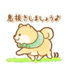 しばころ★つかえる敬語+日常★(個別スタンプ:29)