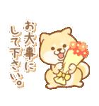 しばころ★つかえる敬語+日常★(個別スタンプ:31)