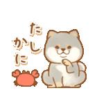 しばころ★つかえる敬語+日常★(個別スタンプ:35)