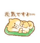 しばころ★つかえる敬語+日常★(個別スタンプ:38)