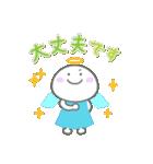 天使の毎日〈ふんわり敬語〉(個別スタンプ:10)