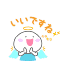 天使の毎日〈ふんわり敬語〉(個別スタンプ:18)