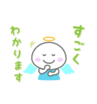 天使の毎日〈ふんわり敬語〉(個別スタンプ:26)
