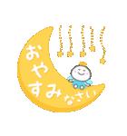 天使の毎日〈ふんわり敬語〉