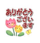 ゆるカワ♪パステル「敬語でーす」(個別スタンプ:07)