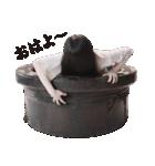 【貞子】貞子のお友達スタンプ(個別スタンプ:01)