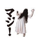 【貞子】貞子のお友達スタンプ(個別スタンプ:02)