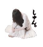 【貞子】貞子のお友達スタンプ(個別スタンプ:04)