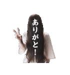 【貞子】貞子のお友達スタンプ(個別スタンプ:05)