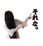 【貞子】貞子のお友達スタンプ(個別スタンプ:09)