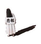 【貞子】貞子のお友達スタンプ(個別スタンプ:13)