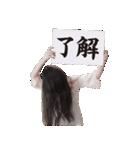 【貞子】貞子のお友達スタンプ(個別スタンプ:14)