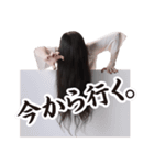【貞子】貞子のお友達スタンプ(個別スタンプ:15)