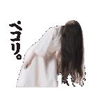 【貞子】貞子のお友達スタンプ(個別スタンプ:16)