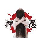 【貞子】貞子のお友達スタンプ(個別スタンプ:17)