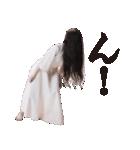 【貞子】貞子のお友達スタンプ(個別スタンプ:21)