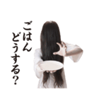 【貞子】貞子のお友達スタンプ(個別スタンプ:24)