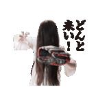 【貞子】貞子のお友達スタンプ(個別スタンプ:27)