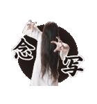 【貞子】貞子のお友達スタンプ(個別スタンプ:28)