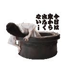 【貞子】貞子のお友達スタンプ(個別スタンプ:29)