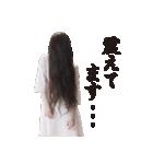 【貞子】貞子のお友達スタンプ(個別スタンプ:30)