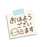 気持ちを伝える無難なやさしいメモ紙:敬語(個別スタンプ:01)