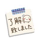 気持ちを伝える無難なやさしいメモ紙:敬語(個別スタンプ:07)
