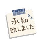 気持ちを伝える無難なやさしいメモ紙:敬語(個別スタンプ:08)