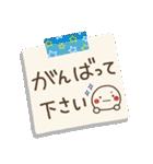 気持ちを伝える無難なやさしいメモ紙:敬語(個別スタンプ:09)